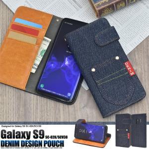 ギャラクシー スマホケース Galaxy S9 SC-02K/SCV38用 ポケットデニムデザイン手帳型ケース サムスン ギャラクシー エス ナイン watch-me