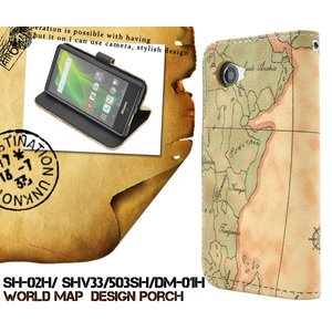 スマホケース SH-02H/SHV33/503SH/DM-01H用 ワールドデザインケースポーチ シャープ アクオス watch-me