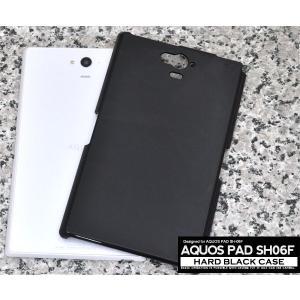 AQUOS PAD SH-06F用 ハードブラックケース d...