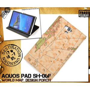 AQUOS PAD SH-06F用 ワールドデザインケースポーチ 横開き 手帳型 スタンド機能付 d...