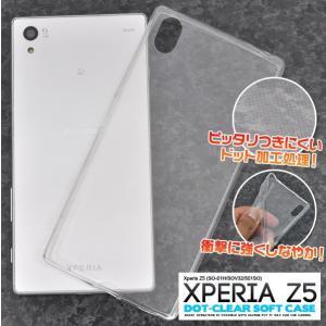 Xperia Z5(SO-01H/SOV32/501SO)用 薄型ドットクリアソフトケース エクスぺリアZ5 (docomo SO-01H/au SOV32/sb 501SO) スマホケース スマホカバー|watch-me