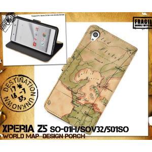 Xperia Z5(SO-01H/SOV32/501SO)用 ワールドデザインケースポーチ エクスぺリアZ5 (docomo SO-01H/au SOV32/sb 501SO) スマホケース スマホカバー|watch-me