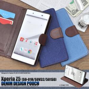 Xperia Z5(SO-01H/SOV32/501SO)用 デニムデザインスタンドケースポーチ エクスぺリアZ5 (docomo SO-01H/au SOV32/sb 501SO) スマホケース スマホカバー|watch-me