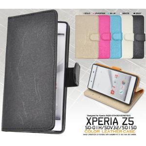 Xperia Z5(SO-01H/SOV32/501SO)用 和紙風レザーデザインスタンドケース エクスぺリアZ5 (docomo SO-01H/au SOV32/sb 501SO) スマホケース スマホカバー|watch-me