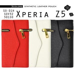 Xperia Z5(SO-01H/SOV32/501SO)用 3つ折りレザーポーチ エクスぺリアZ5 (docomo SO-01H/au SOV32/sb 501SO) スマホケース スマホカバー|watch-me