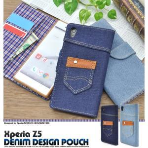Xperia Z5(SO-01H/SOV32/501SO)用 デニムデザインケースポーチ エクスぺリアZ5 (docomo SO-01H/au SOV32/sb 501SO)|watch-me