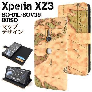 エクスぺリア スマホケース Xperia XZ3用 ワールドマップデザイン手帳型ケースエクスぺリアXZ3 SO-01L/SOV39/801SO|watch-me