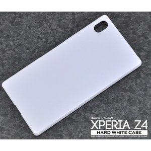 Xperia Z4(SO-03G/SOV31/402SO)用 ハードホワイトケース ソニー エクスぺリアZ4|watch-me