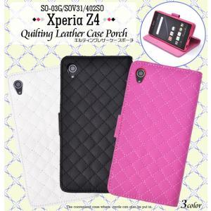 Xperia Z4(SO-03G/SOV31/402SO)用 キルティングレザーケースポーチ ソニー エクスぺリアZ4|watch-me