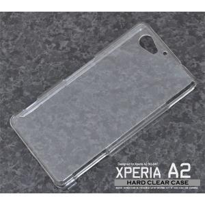 Xperia A2 SO-04F用 ハードクリアケース  docomo エクスペリア エース2 SO-04F スマホケース スマホカバー|watch-me
