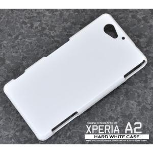 Xperia A2 SO-04F用 ハードホワイトケース  docomo エクスペリア エース2 SO-04F スマホケース スマホカバー|watch-me