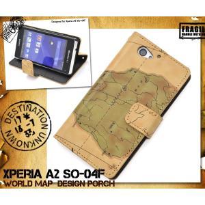 Xperia A2 SO-04F用 ワールドデザインケースポーチ docomo エクスペリア エース2 SO-04F スマホケース スマホカバー|watch-me