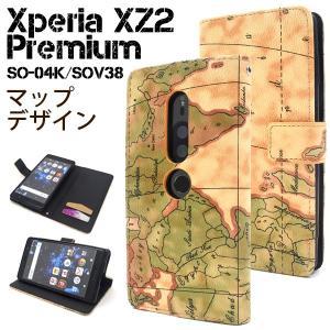 エクスぺリア スマホケース Xperia XZ2 Premium SO-04K/SOV38用 ワールドマップデザイン手帳型ケース ソニー エクスぺリア XZ2 プレミアム スマホカバー|watch-me