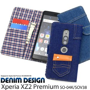 エクスぺリア スマホケース Xperia XZ2 Premium SO-04K/SOV38用 チェックデニムデザイン手帳型ケース ソニー エクスぺリア XZ2 プレミアム スマホカバー|watch-me