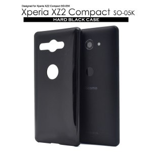 スマホケース Xperia XZ2 Compact SO-05K用 ハードブラックケース ソニー エクスぺリア XZ2 コンパクト スマホカバー|watch-me