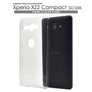スマホケース Xperia XZ2 Compact SO-05K用 ハードクリアケース ソニー エクスぺリア XZ2 コンパクト スマホカバー|watch-me
