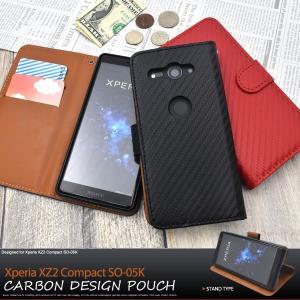 スマホケース Xperia XZ2 Compact SO-05K用カーボンデザイン手帳型ケース ソニー エクスぺリア XZ2 コンパクト スマホカバー|watch-me
