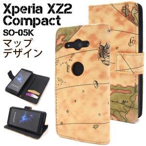 エクスぺリア スマホケース Xperia XZ2 Compact SO-05K用 ワールドマップデザイン手帳型ケース ソニー エクスぺリア XZ2 コンパクト スマホカバー|watch-me
