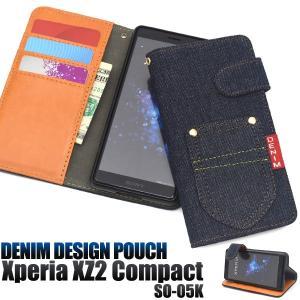 エクスぺリア スマホケース Xperia XZ2 Compact SO-05K用 ポケットデニムデザイン手帳型ケース ソニー エクスぺリア XZ2 コンパクト スマホカバー|watch-me