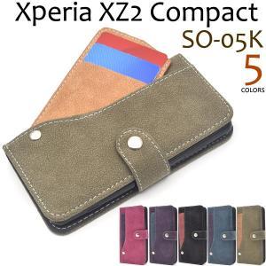 スマホケース Xperia XZ2 Compact SO-05K用キルティングレザー手帳型ケース エクスぺリア ソニー エクスぺリア XZ2 コンパクト スマホカバー|watch-me