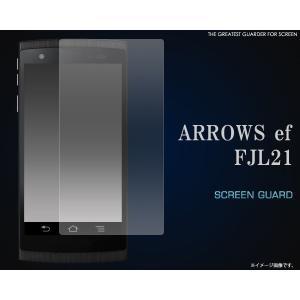 ARROWS ef FJL21用 液晶保護シール (富士通 アローズ ef FJL21)|watch-me