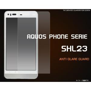 AQUOS PHONE SERIE SHL23用 反射防止液晶保護シール for au アクオス フォン セリエ SHL23 スクリーンガード|watch-me