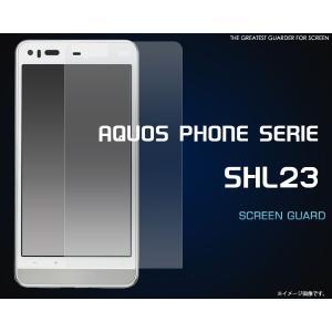 AQUOS PHONE SERIE SHL23用液晶保護シール for au アクオス フォン セリエ SHL23 スクリーンガード|watch-me