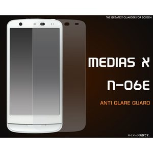 MEDIAS X N-06E用 反射防止液晶保護シール docomo メディアス エックス N-06E スクリーンガード|watch-me