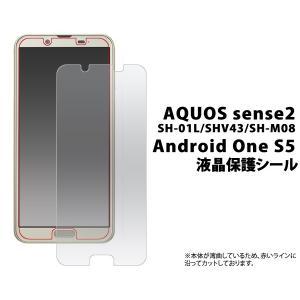 AQUOS sense2  アクオスセンスツー DOCOMO SH-01L SIMフリー端末 201...