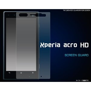 Xperia acro HD用 液晶保護シール (ソニーエリクソン エクスぺリア アクロ エイチディー)|watch-me