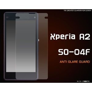 Xperia A2 SO-04F用 反射防止液晶保護シール docomo エクスペリア エース2 SO-04F|watch-me