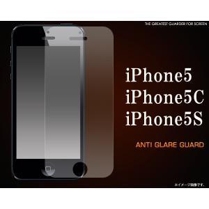 フィルム iPhone5/5S/5C用 反射防止液晶保護シール iPhone5/iPhone5S/iPhone5C アイフォン5 スクリーンガード 保護フィルム|watch-me