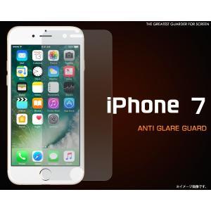 iPhone7Plus/iPhone8Plus(5.5インチ)用 反射防止液晶保護シール  アイフォン7PLUS アイフォン7プラス|watch-me