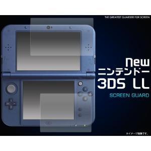 Newニンテンドー3DSLL 液晶保護シール New Nintendo 3DS LL タッチパネル スクリーンガード