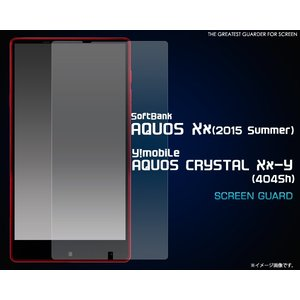 フィルム AQUOS Xx 404SH用 液晶保護シール SB アクオス ダブルエックス 404SH|watch-me