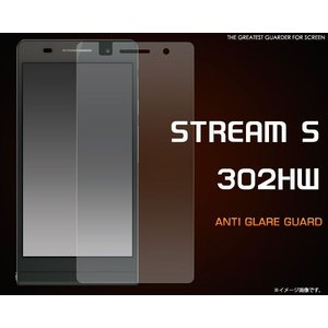 DIGNO T 302KC用 反射防止液晶保護シール Y!mobile ディグノ T 302KC Y!モバイル/Yモバイル/ワイモバイル|watch-me
