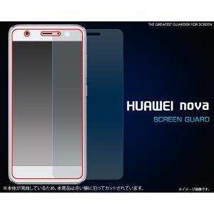 フィルム HUAWEI nova用液晶保護シール SIMフリー Huawei Nova|watch-me