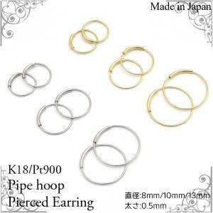 フープピアス プラチナ 片耳販売 Pt900使用 パイプフープピアス 10mm 日本製|watch-me