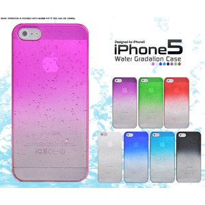 アイフォンケース iPhone5/5S/iPhoneSE用 ウォーターグラデーションケース iPhone5ケース アイフォン5ケース アイフォン5カバー|watch-me