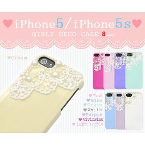 アイフォンケース iPhone5/5S/iPhoneSE用 ガーリーデコケース iPhone5ケース アイフォン5ケース アイフォン5カバー|watch-me