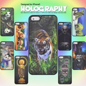 アイフォンケース iPhone5/5S/iPhoneSE用 ホログラムケース iPhone5ケース アイフォン5ケース アイフォン5カバー|watch-me