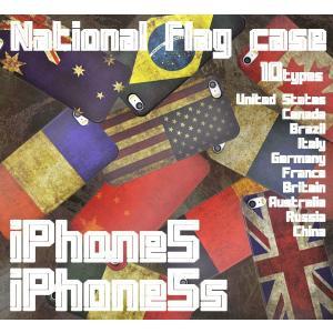 アイフォンケース iPhone5/5S/iPhoneSE用 ヴィンテージデザイン国旗ケース iPhone5ケース アイフォン5ケース アイフォン5カバー|watch-me
