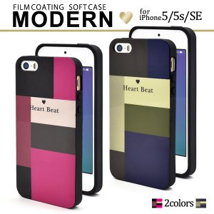 アイフォンケース iPhone5/5S/iPhoneSE用 幾何学柄ソフトケース iPhone5ケース アイフォン5ケース アイフォン5カバー|watch-me