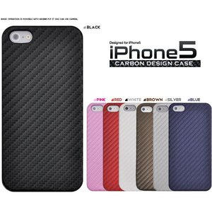 アイフォンケース iPhone5/5S/iPhoneSE用 カーボンデザインケース iPhone5ケース アイフォン5ケース アイフォン5カバー|watch-me