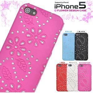 アイフォンケース iPhone5/5S/iPhoneSE用 フラワーデザインケース iPhone5ケース アイフォン5ケース アイフォン5カバー|watch-me