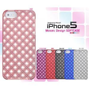 アイフォンケース iPhone5/5S/iPhoneSE用 モザイクデザインソフトケース iPhone5ケース アイフォン5ケース アイフォン5カバー|watch-me
