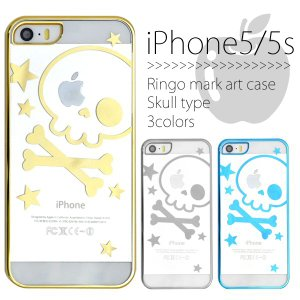 アイフォンケース iPhone5/5S/iPhoneSE用 リンゴマークアートケース ドクロタイプ|watch-me