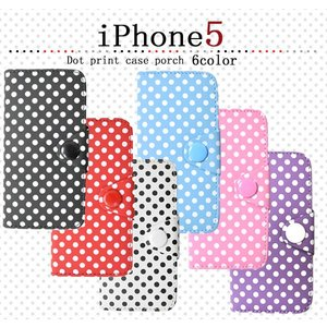 アイフォンケース iPhone5/5S/iPhoneSE用 ドットポーチケース iPhone5ケース アイフォン5ケース アイフォン5カバー|watch-me