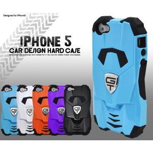 アイフォンケース iPhone5/5S/iPhoneSE用 レーシングカーデザインハードケース iPhone5ケース アイフォン5ケース アイフォン5カバー|watch-me