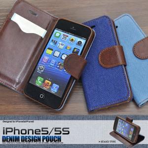 アイフォンケース iPhone5/5S/iPhoneSE用 デニムデザインスタンドケースポーチ 手帳型 横開き|watch-me